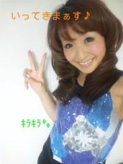 笹田道子 公式ブログ/☆9月12日☆ 画像1
