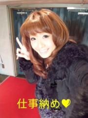 笹田道子 公式ブログ/☆鼻の子ルンルン☆ 画像1