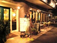 笹田道子 公式ブログ/☆ダイナマイトバディ☆ 画像1