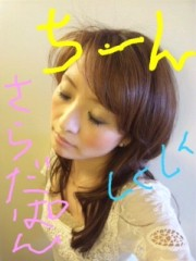 笹田道子 公式ブログ/☆ササダパン☆ 画像2
