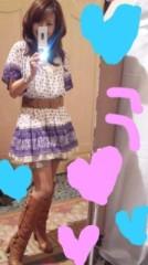 笹田道子 公式ブログ/☆春はあゲッぼの☆ 画像1