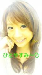 笹田道子 公式ブログ/☆とんちんかんちん☆ 画像1