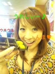 笹田道子 公式ブログ/☆団子柄ワンピどす 画像1