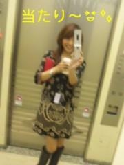 笹田道子 公式ブログ/☆エレベーター占い☆ 画像1