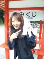笹田道子 公式ブログ/☆贈る言葉☆ 画像1