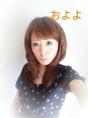 笹田道子 公式ブログ/☆皿田きのこ☆ 画像2
