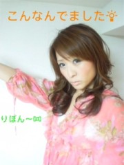 笹田道子 公式ブログ/☆ささりぼん☆ 画像2