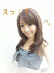 笹田道子 公式ブログ/☆大人の階段☆ 画像1