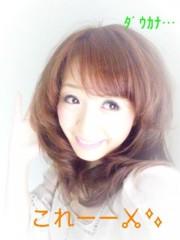 笹田道子 公式ブログ/☆アア憧レノ大木凡子☆ 画像2