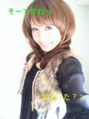 笹田道子 公式ブログ/☆ウキウキウォッチ☆ 画像1