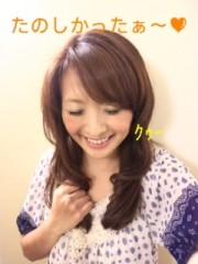 笹田道子 公式ブログ/☆サザエ日和☆ 画像1