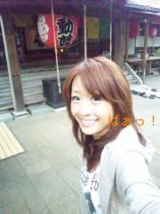 笹田道子 公式ブログ/☆ずっこけ3人組☆ 画像3