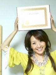 笹田道子 公式ブログ/☆マツゲ職人☆ 画像2
