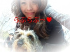 笹田道子 公式ブログ/☆私の私の彼は〜☆ 画像1