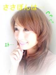 笹田道子 公式ブログ/☆コーヒールンバ☆ 画像1