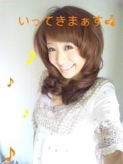 笹田道子 公式ブログ/☆道子の部屋☆ 画像1