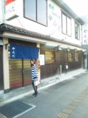 笹田道子 公式ブログ/☆でてこいや☆ 画像2