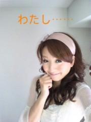 笹田道子 公式ブログ/☆宮澤道子☆ 画像1