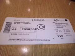 笹田道子 公式ブログ/☆旅立ちはフリージア☆ 画像2