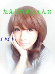 笹田道子 公式ブログ/☆大バツゲーム大会☆ 画像1