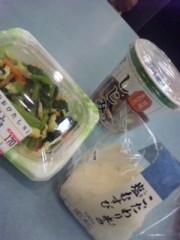 笹田道子 公式ブログ/☆塩小松菜汁☆ 画像1
