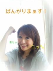 笹田道子 公式ブログ/パジャマdeおじゃま 画像1