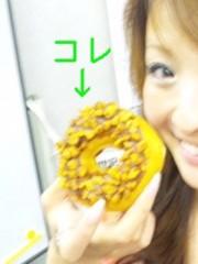 笹田道子 公式ブログ/☆とっぴ!☆ 画像2