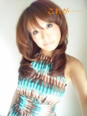 笹田道子 公式ブログ/☆おっきくなっちゃった☆ 画像1