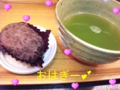 笹田道子 公式ブログ/☆おいはぎマッチ☆ 画像1