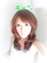 笹田道子 公式ブログ/☆CTU☆ 画像1