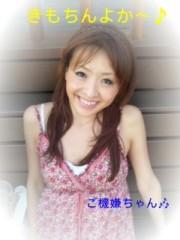 笹田道子 公式ブログ/☆もっさりーの☆ 画像2