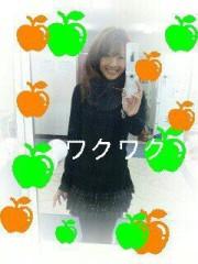笹田道子 公式ブログ/☆裏横浜ツアー☆ 画像1