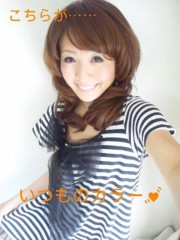 笹田道子 公式ブログ/☆浮気発覚☆ 画像2