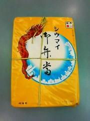 笹田道子 公式ブログ/☆横浜物語☆ 画像1