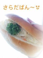笹田道子 公式ブログ/☆パン食い競争☆ 画像1