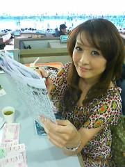 笹田道子 公式ブログ/☆お熱いのが好き!? ☆ 画像1