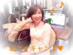 笹田道子 公式ブログ/☆ピッカピッカの1年生☆ 画像3