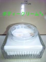 笹田道子 公式ブログ/☆象印の怪☆ 画像2