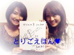 笹田道子 公式ブログ/☆ぴよぴよガール☆ 画像1