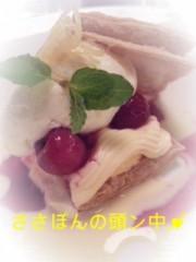笹田道子 公式ブログ/☆家庭訪問☆ 画像1