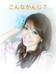 笹田道子 公式ブログ/☆アレを?☆ 画像2
