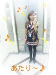 笹田道子 公式ブログ/☆破壊王女☆ 画像1