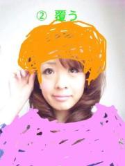 笹田道子 公式ブログ/☆密室ドレスコード☆ 画像2