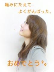 笹田道子 公式ブログ/☆YesNoマクラ☆ 画像1