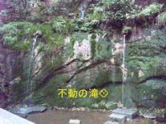 笹田道子 公式ブログ/☆笹田道子探検隊☆ 画像1