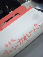 笹田道子 公式ブログ/☆お久しぶりね☆ 画像2