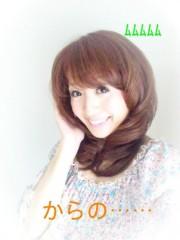 笹田道子 公式ブログ/☆アア憧レノ大木凡子☆ 画像1