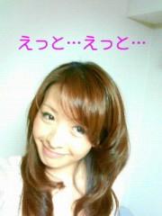 笹田道子 公式ブログ/★ささぼんCAFE ★ 画像1