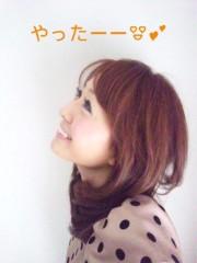 笹田道子 公式ブログ/☆浮気再発防止法☆ 画像3