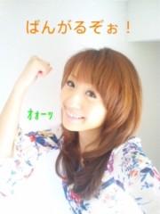 笹田道子 公式ブログ/☆仮面舞踏会☆ 画像2